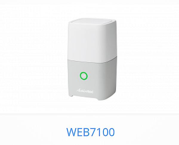 actiontec-web7100.jpg