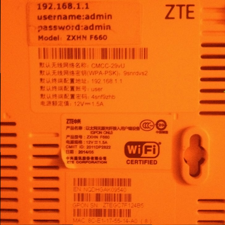 Zte F660 Change Wifi Password