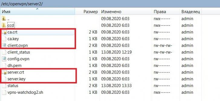 openvpn2.jpg